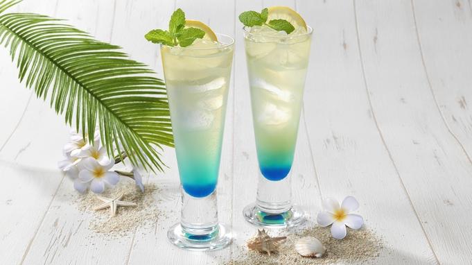 〜Summer Breeze〜 シンプルステイと同額で夏のオリジナルカクテル付&プール利用【朝食付】