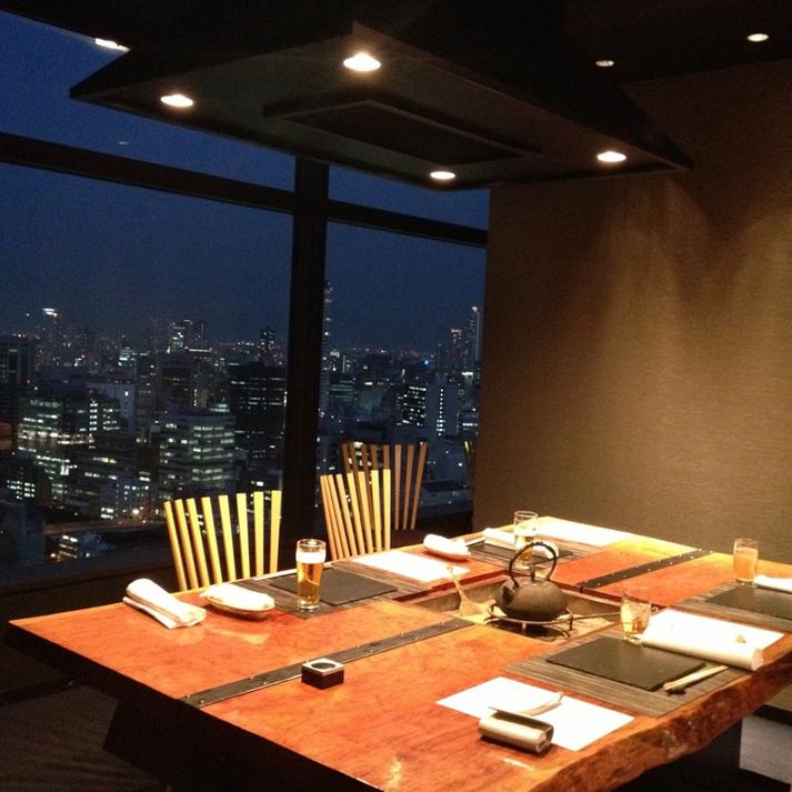 【レストラン】なかのしま(日本料理)個室&夜景イメージ