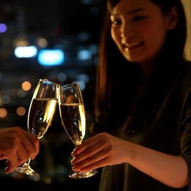 【プライベートレストラン2021】お部屋でコースディナーを<夕朝2食付>