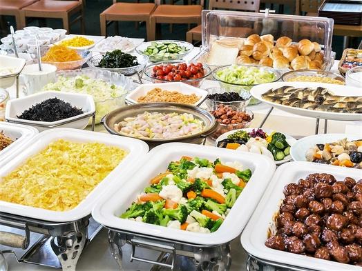 ◆朝食付◆朝からしっかり食べて一日に活力を!