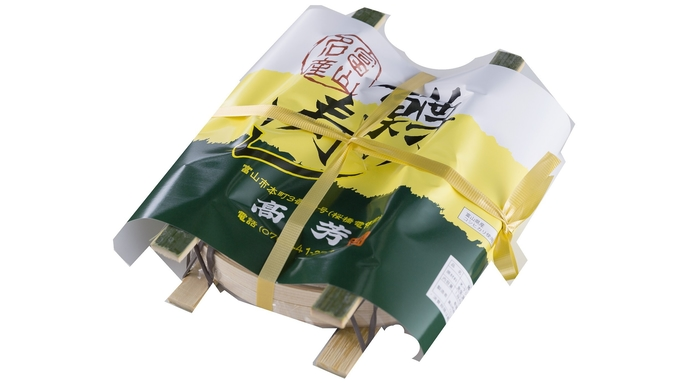 【おみやげ付プラン】 手作り・高芳の「鱒の寿司」  【朝食付】