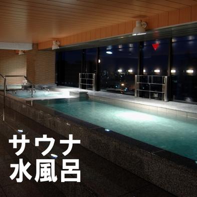 〇【素泊りプラン】 立山連峰一望の展望大浴場 ◆ 駐車場100台 ◆