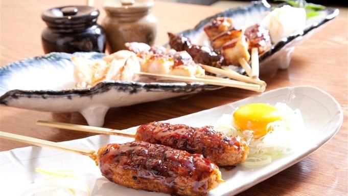 朝食・選べる夕食クーポン(3,000円)付プラン