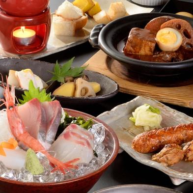 【2食付】お造り盛合わせと飛騨の地鶏炙り串!「 くろべ御膳 」の夕食と朝食付