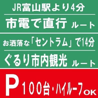 〇【おみやげ付プラン】 手作り・高芳の「鱒の寿司」 ◆ フロントにてお渡しします ◆