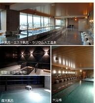 □展望大浴場【立山の湯】 全容