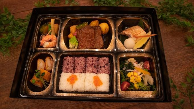 ベストレート/1泊2食付き 夕食はお部屋で!新潟の厳選食材 牛タンステーキ弁当
