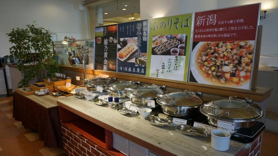 ■朝食イメージ 新潟の郷土料理・名物もご用意しております■