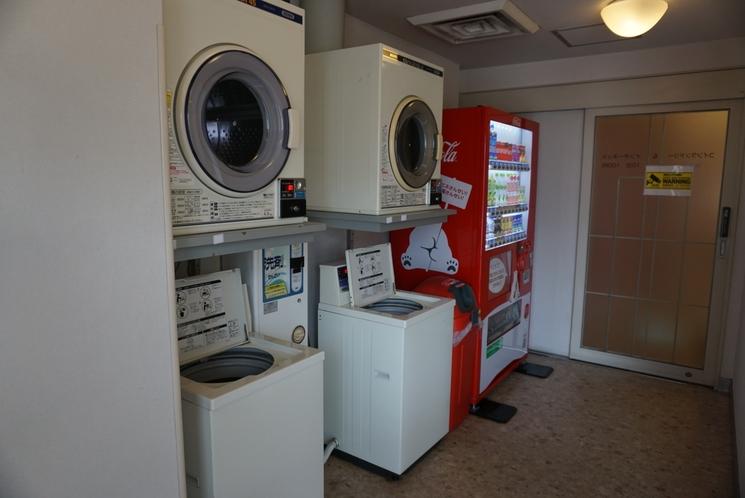■ランドリールーム ご宿泊のお客様はフロントで洗剤をお渡ししております■