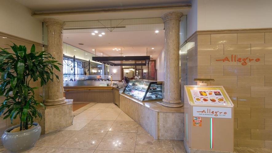 1階レストラン「アレーグロ」朝食バイキング会場です。