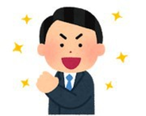 【期間限定】事前決済がお得♪ビジネスマン応援プラン(素泊り)