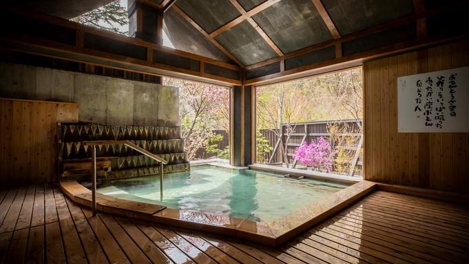 【夕食:少量コース】温泉を楽しもう/少量ミニ会席「川ゆたか」