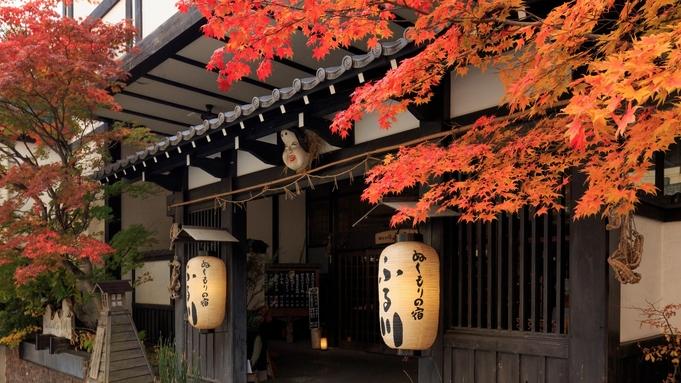 【日本酒飲み比べ/特別フロア「月星」】北海道の酒蔵4蔵の飲み比べセット付き/旬の会席「山ふかみ」