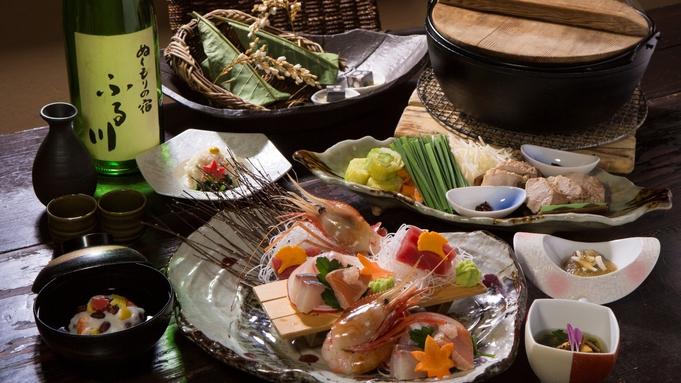 【夕食:特選コース】温泉と贅沢なごちそうを/特選会席「天のはら」