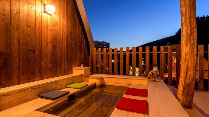【夕食:特選コース/特別フロア「月星」】温泉と贅沢なごちそうを/特選会席「天のはら」