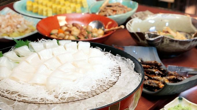 【札幌市民で同居家族限定】定山渓どこでもクーポン付きプラン/夕食:旬の会席「山ふかみ」