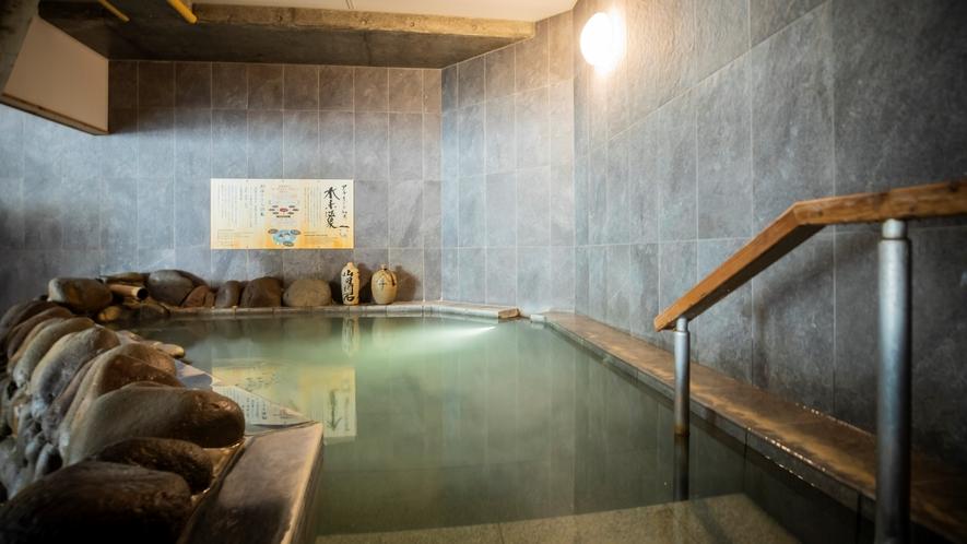 大浴場1階水素風呂