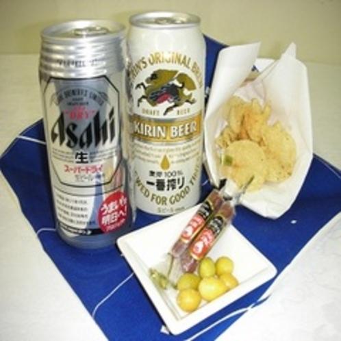缶ビールプラン