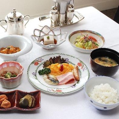 【2食付】《金・土曜日限定》洋食フルコース付宿泊プラン
