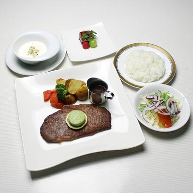 【2食付】《金・土曜日限定》A5秋田牛ステーキ付宿泊プラン