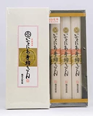 【朝食付】湯沢の名産『稲庭うどん』お土産付プラン