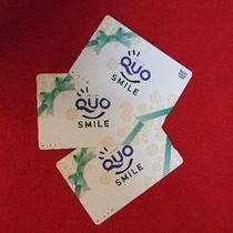 QUOカードプラン/1泊につき1枚(1000円)付いてます♪