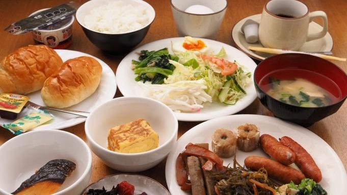 【学生限定】頑張れ受験生!応援学割プラン!!朝食付