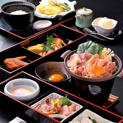 「鶏数寄 くるる」での純系名古屋コーチン鶏会席「しだれコース」と朝食付プラン