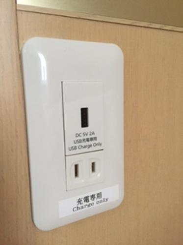 枕元USBコンセント