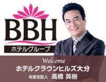 俳優・高橋英樹さんが名誉支配人に就任いたしました!