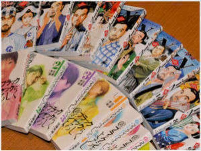 ■無料サービス:・漫画本、絵本、雑誌等およそ1000冊見放題♪