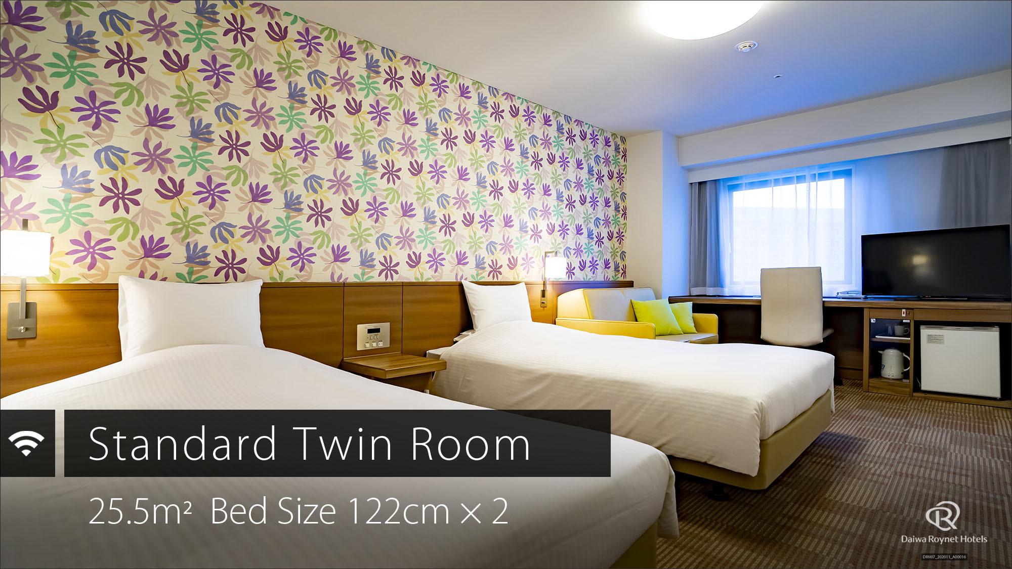 【スタンダードツインルーム】約25m2・ベッド幅122cm2台・全室wifi・加湿器付き空気清浄機完備