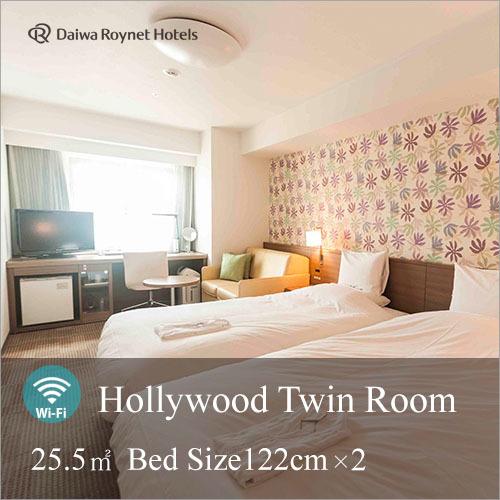 【ハリウッドツインルーム】約25m2・ベッド幅122cm2・全室wifi・加湿器付き空気清浄機完備