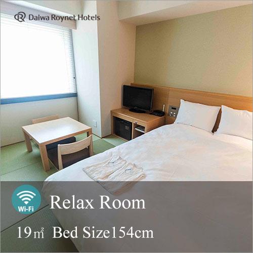 【リラックスルーム】約19m2・ベッド幅154cm・床は琉球畳・全室wifi・加湿器付き空気清浄機完備