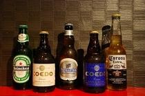 各種 地ビール & ボトルビール
