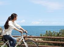サイクリング(イメージ)