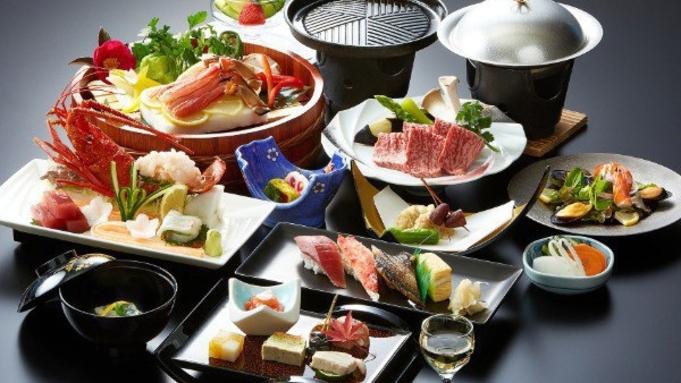 【贅沢食材の競宴!!】ドリームプラン(冬)