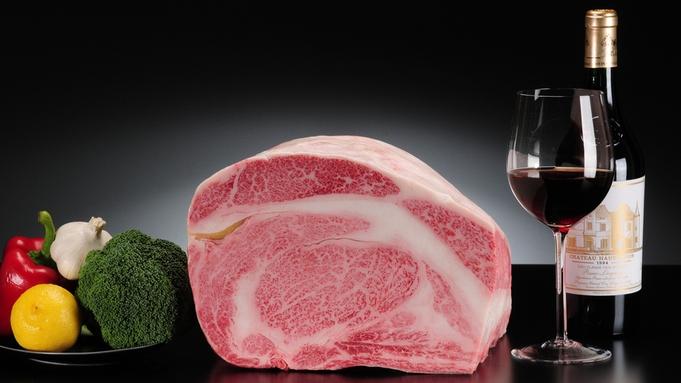 【とちぎ和牛三昧】「限定20食/日」栃木県が誇るブランド牛「とちぎ和牛」を様々なお料理で食べ尽くす!