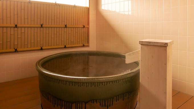 【自分へのご褒美】露天風呂付特別和洋室!ドリンク1杯に「とちぎ和牛三昧丼」付♪