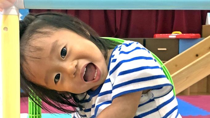 【お子様歓迎】ファミリー♪ 0〜2歳添寝無料!「パパさんママさん応援」