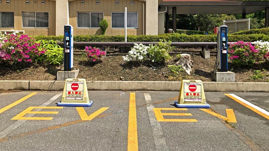 【屋外】電気自動車充電スタンド
