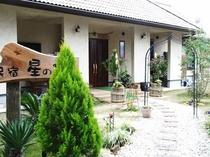 2012:門松