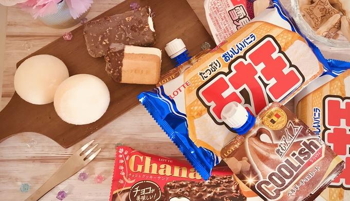 大人気のため大きなアイスストッカー買っちゃいました!!〜LOTTEアイスクリーム夢の食べ放題〜朝食付