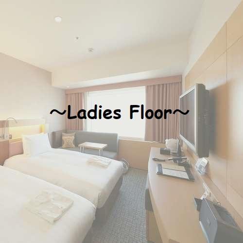 Ladies Floor