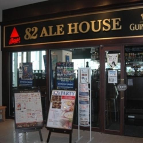 4階 82ALE HOUSE(バー)
