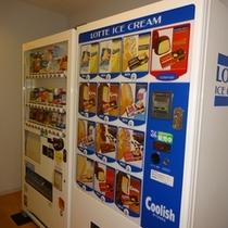 7階 自動販売機