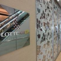 1階 エレベーターホール入口