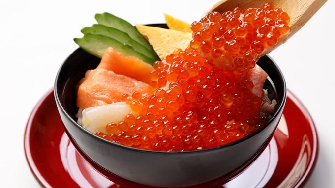 【夏秋旅セール】ポイント10倍■朝食付■<12時チェックアウト>