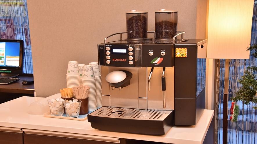 ◆フロントコーヒー(15:00~23:00/6:30~11:00)