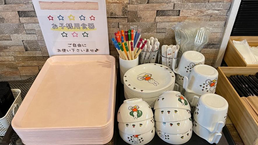 ◆お子様用取り皿ございます。